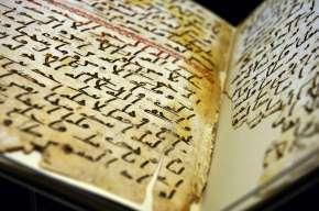 Enquêtes axiologiques | Dossier N°2 – Actualité et «islam»