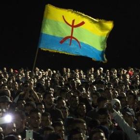 Journal marocain centré sur le problème duRif